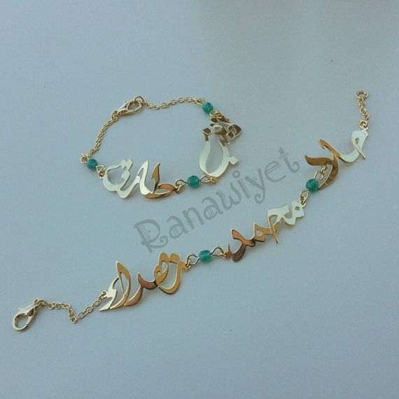 Triple Name Bracelet With Agate Stones Customizable Arabic Calligraphy Nameplate Farsi Jewelry