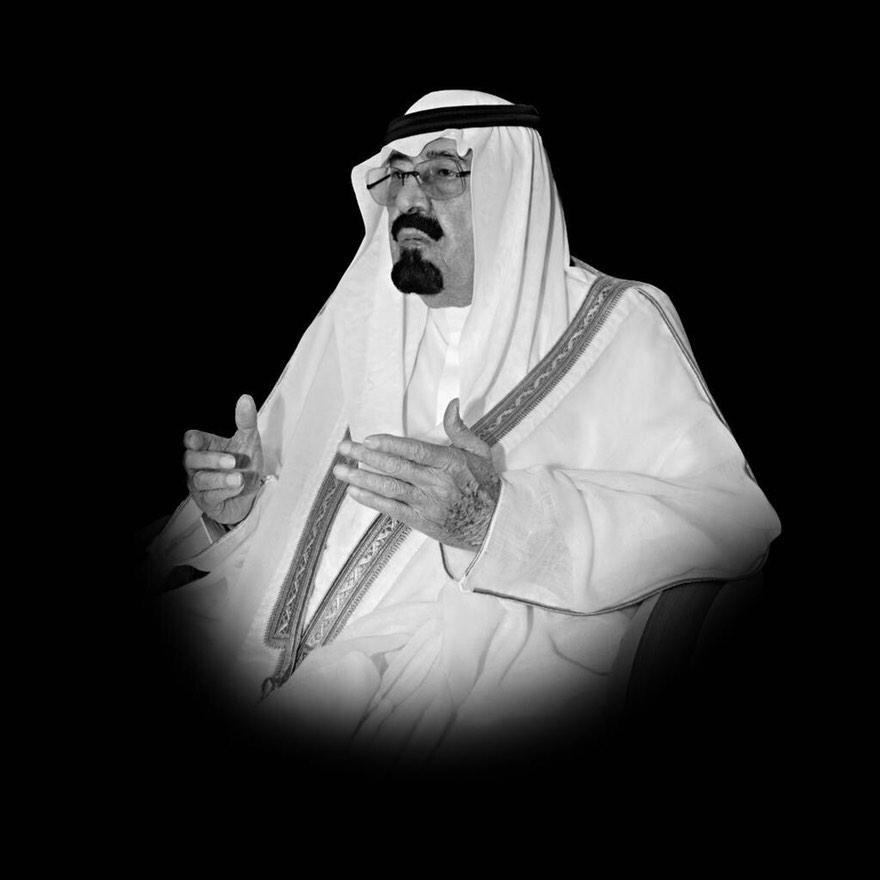 الله يغفر و يرحمه ويسكنه فسيح جناته | Wallpaper ...