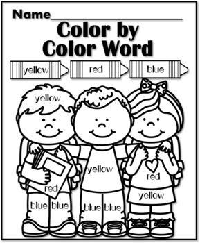 August / Back to School NO PREP Kindergarten Language Arts