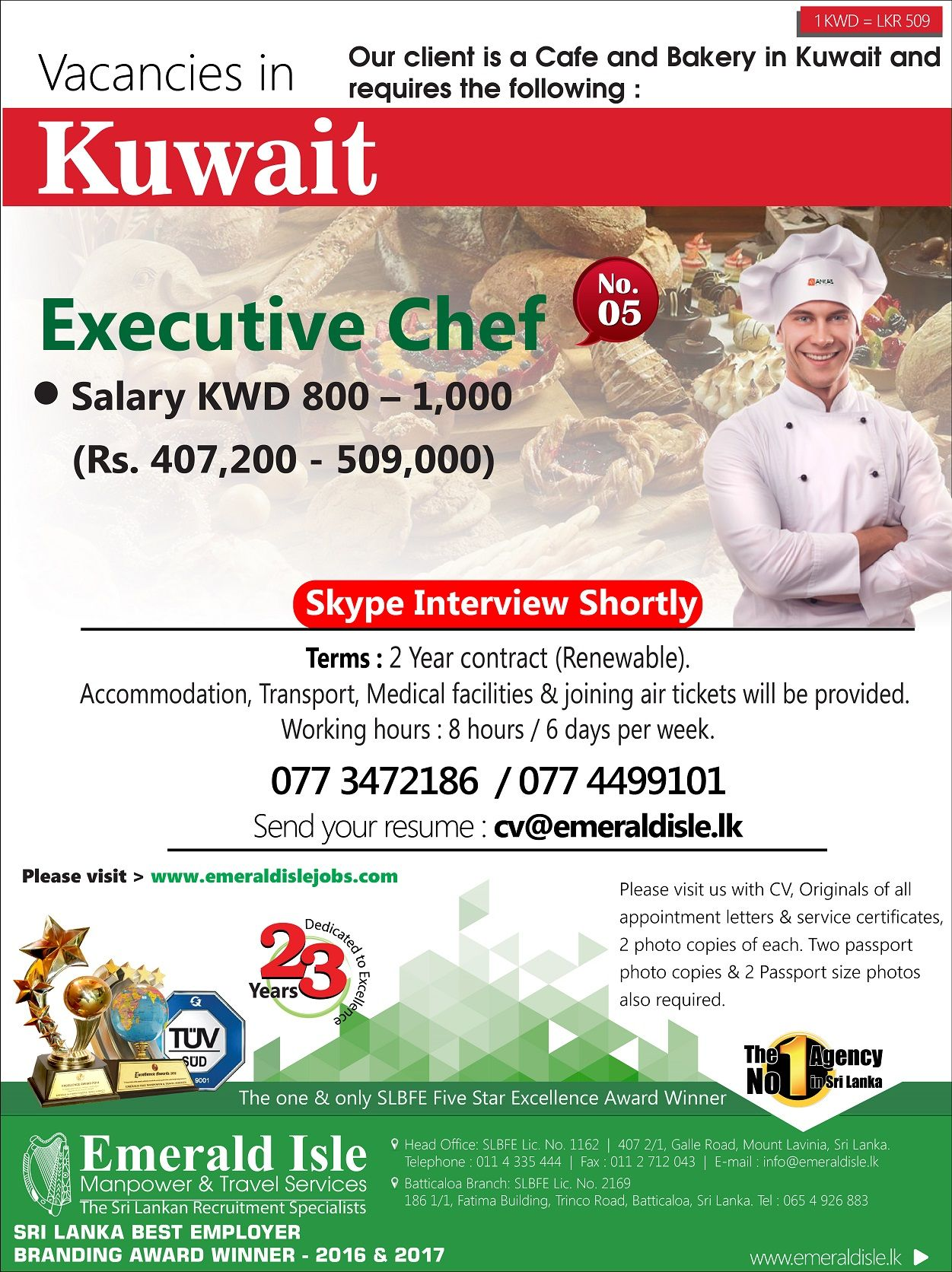 Pin by Emerald Isle Manpower & Travel Services on Foreign Vacancies Kuwait