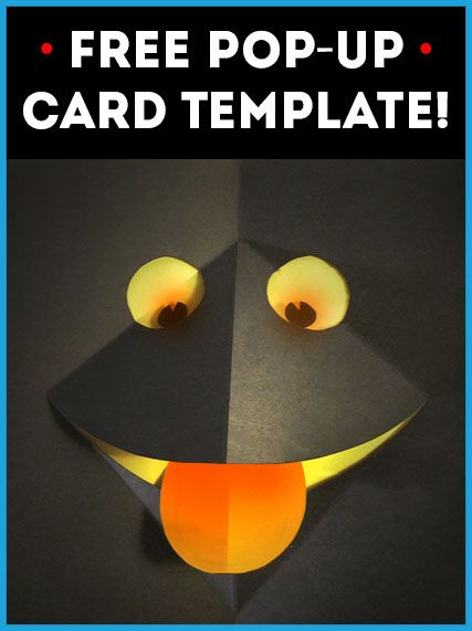 Free pop up card template no 1 monsters template and for 3d pop up card templates free