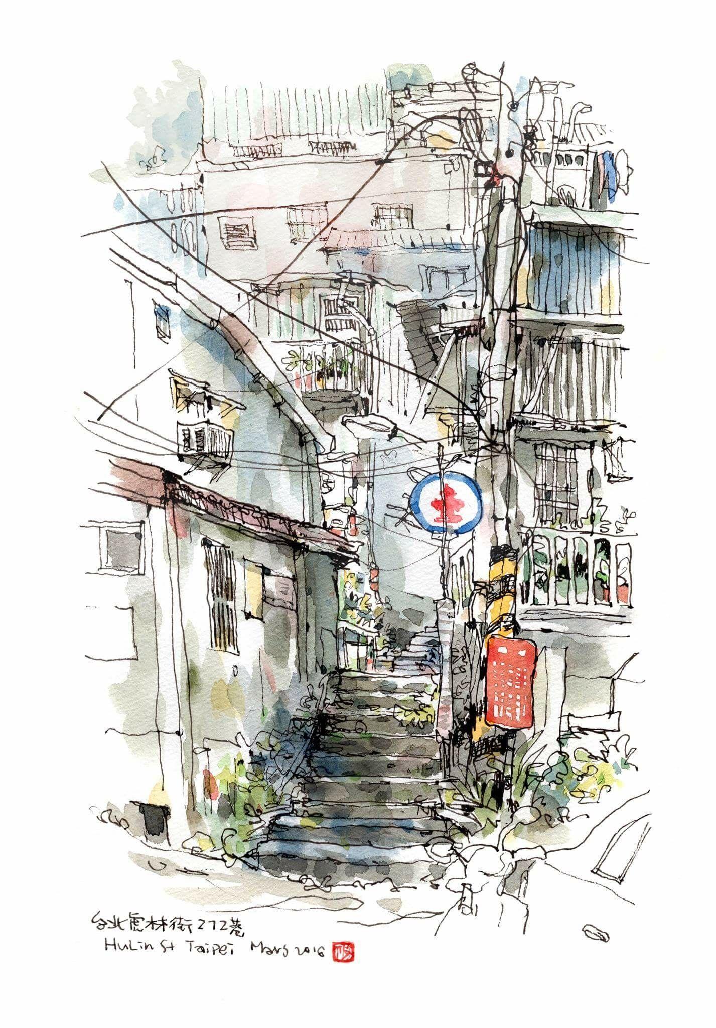 Taiwan Illustrator Landscape Sketch Architecture Sketch