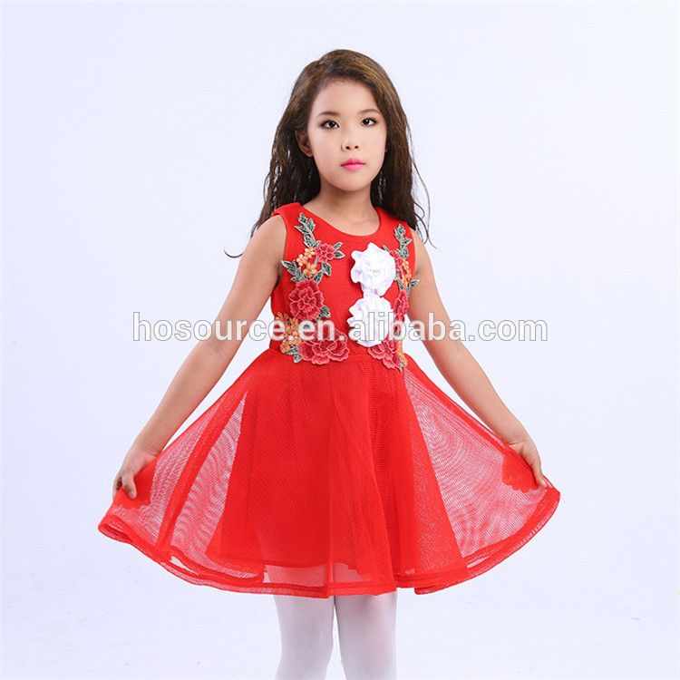 fbbda5f7b Stylish Children Frocks Designs Wholesales Fancy Party Baby Girl s ...