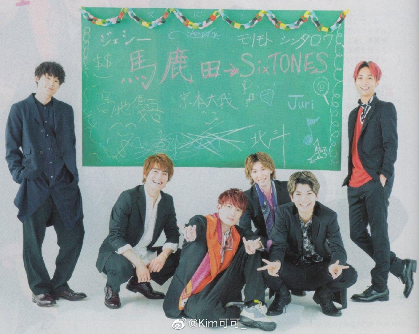 Sixtones おしゃれまとめの人気アイデア Pinterest Murasaki Tseng 2020 きょも