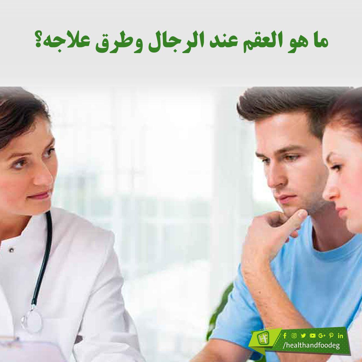 Pin On الأمراض