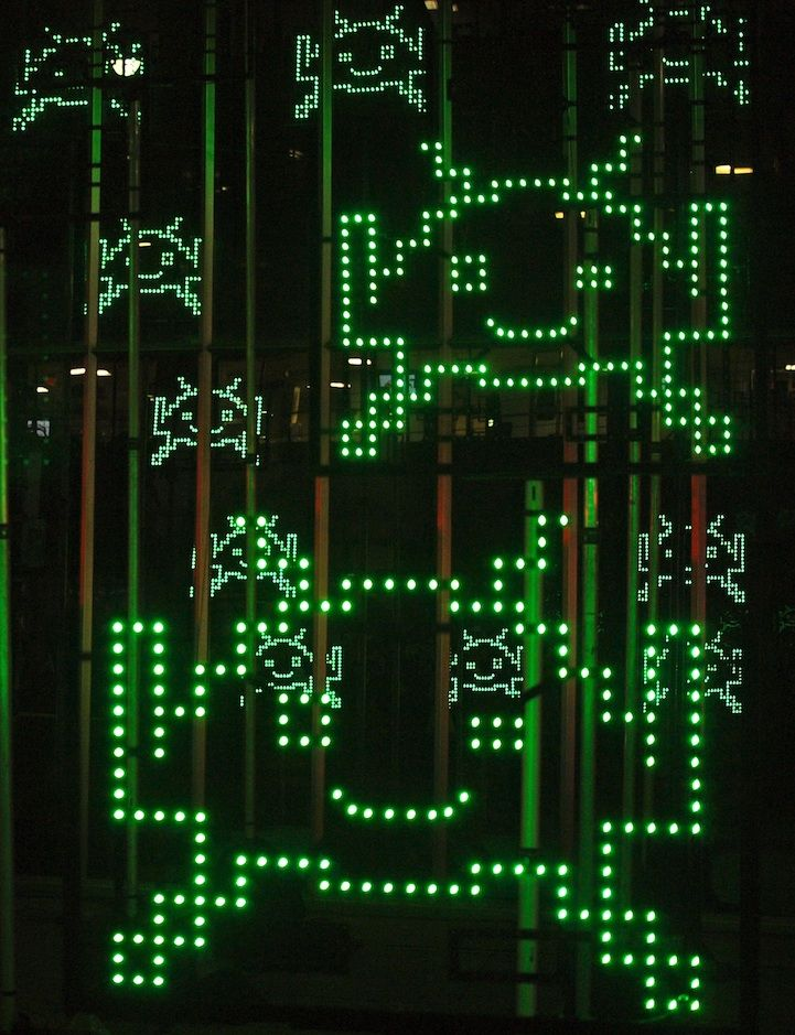 Space Invaders-Inspired Art Lights Up Toronto - My Modern Metropolis
