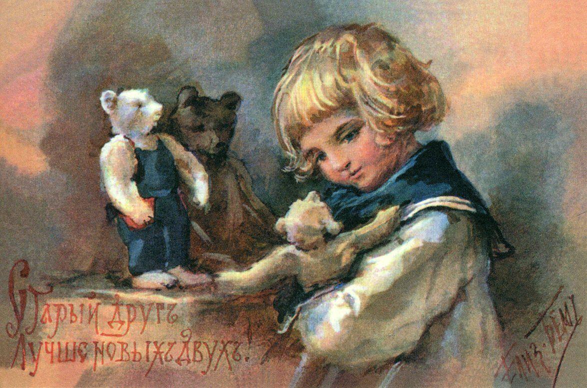 Дружба старинные открытки, мона лиза