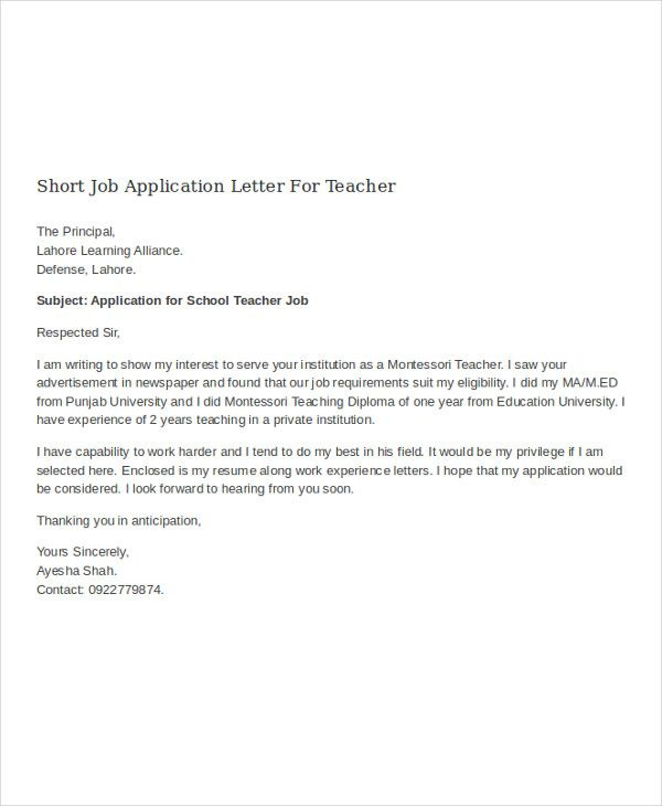Job Application Letter For Teacher Templates 10 Free Word