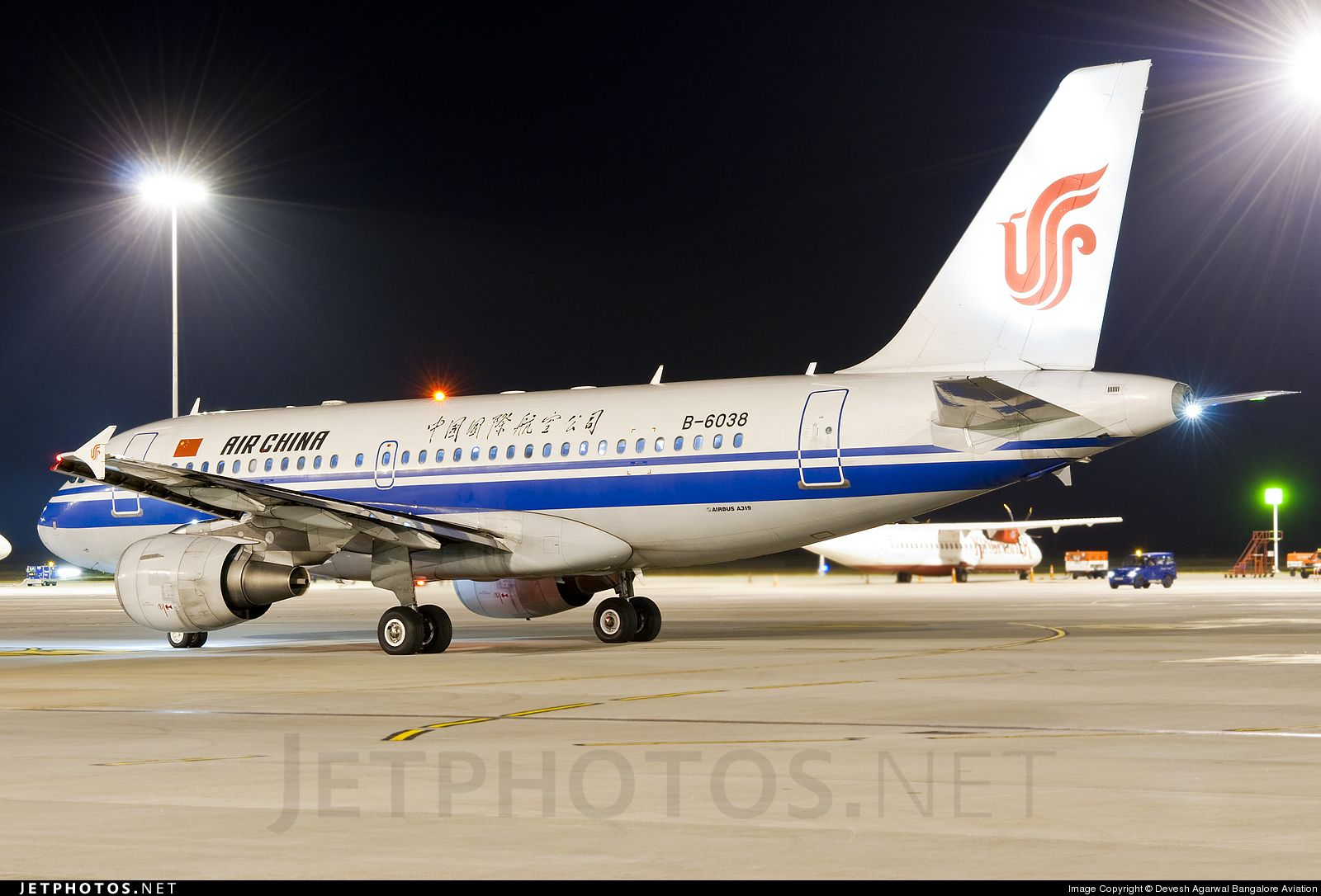 Air China's baby Airbus A319115 B6038 which used to