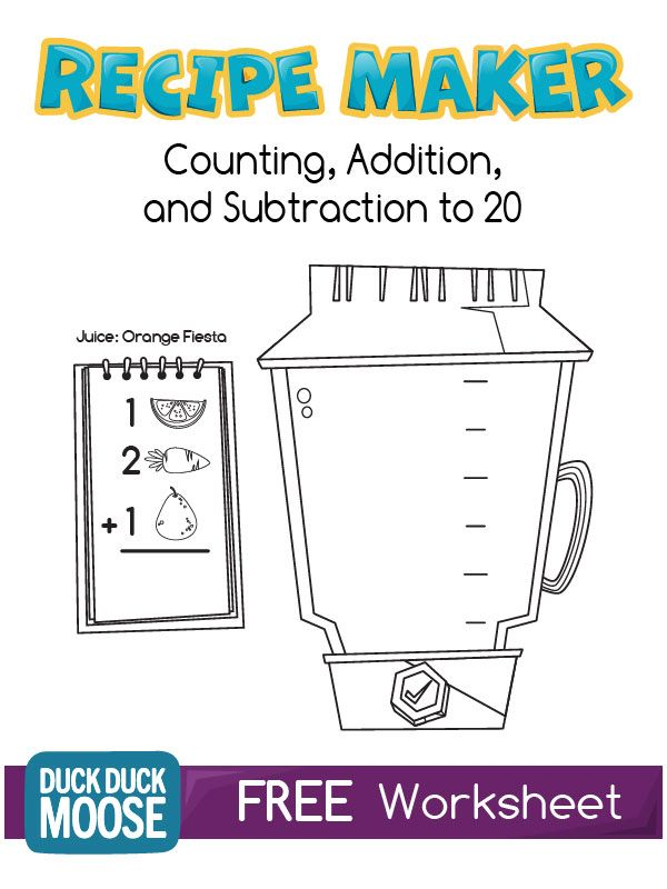 Recipe Maker Worksheet Kindergarten Common Core K4 Koa1 K