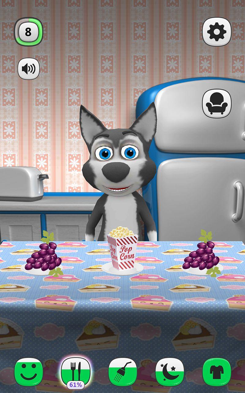 My Talking Dog ¨C Virtual Pet Dog, Talking, Pet,