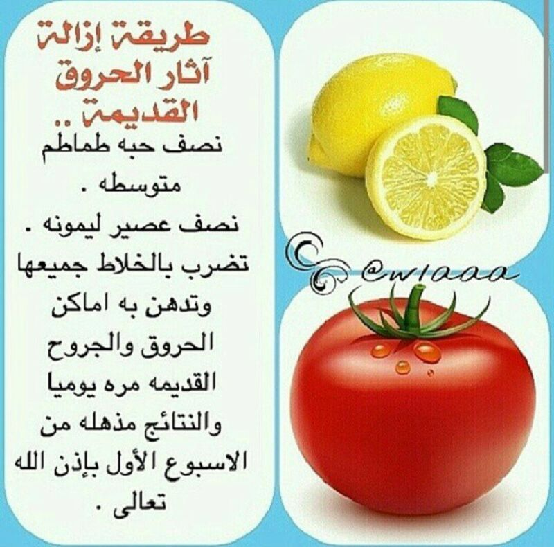 Pin By Warda Samra On Natural Blackheads Removal Health Facts Food Beauty Care Routine Health Fitness Nutrition