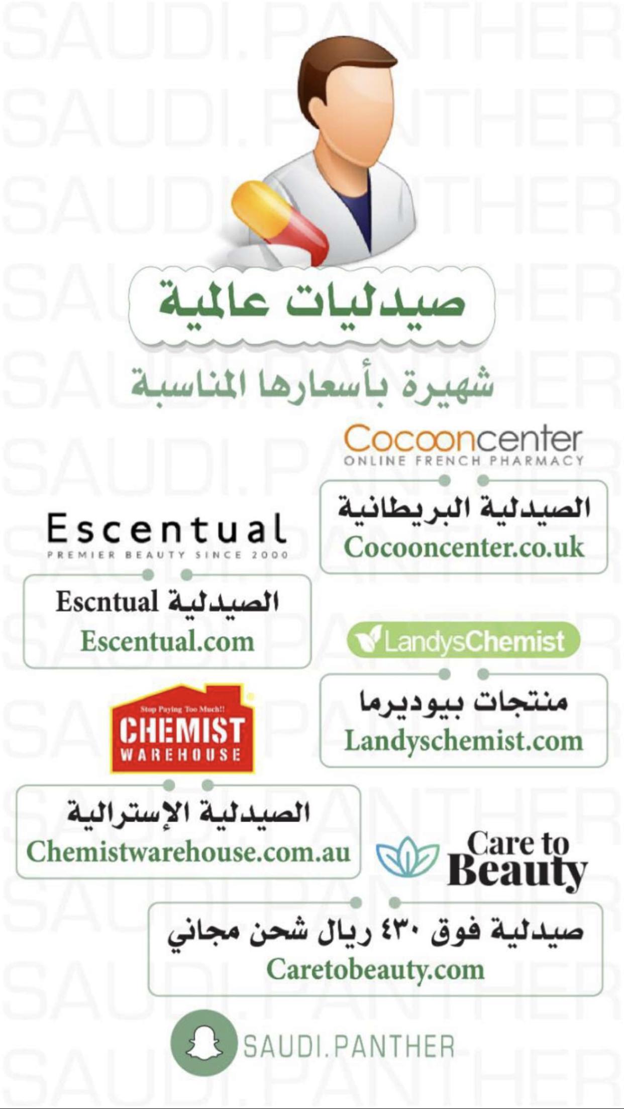 صيدليات عالمية Essential Oils Face Wash Essential Oils For Face Oil Face Wash