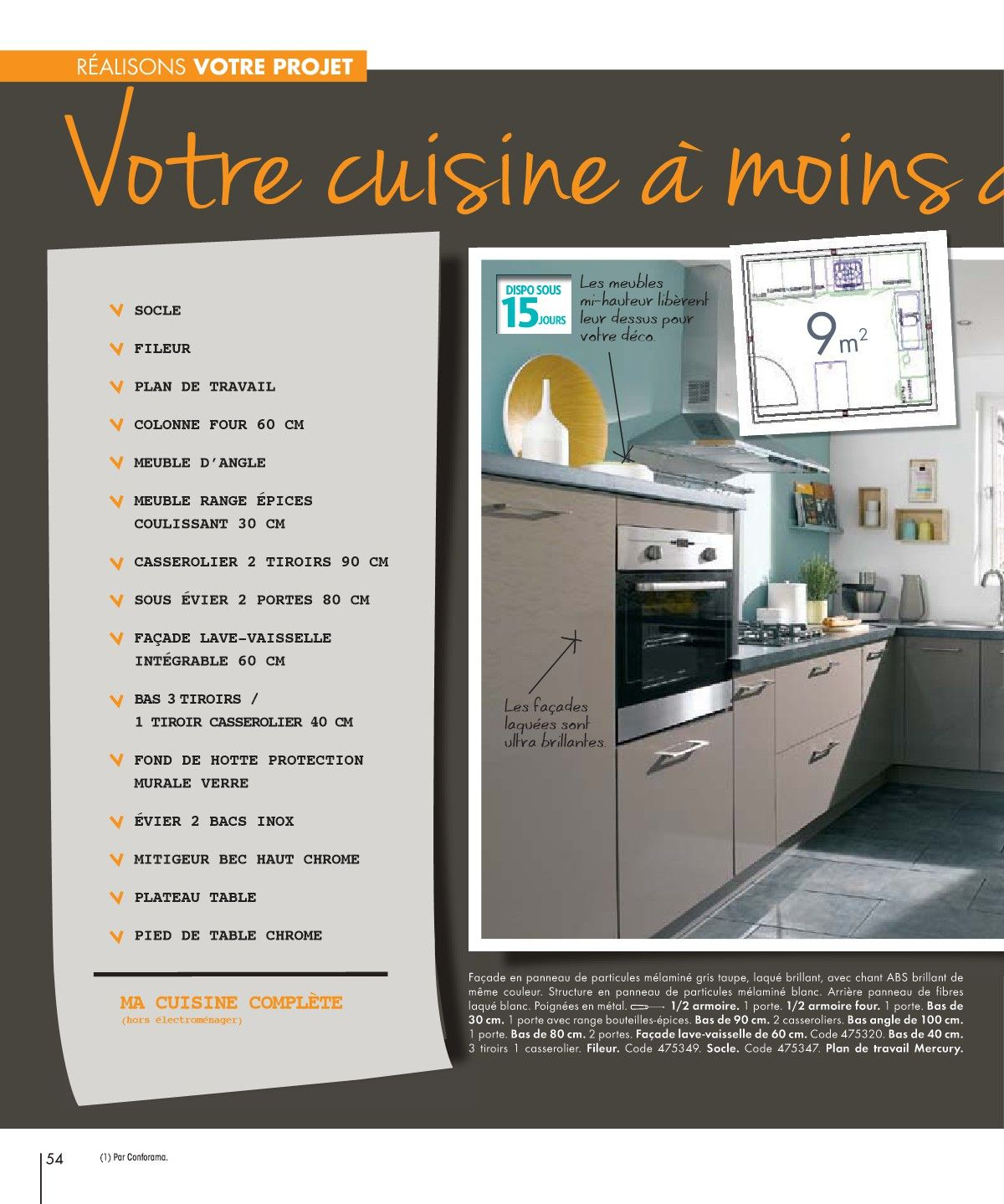 Guide Cuisines Avec Images Cuisine Conforama Cuisine Colonne Four