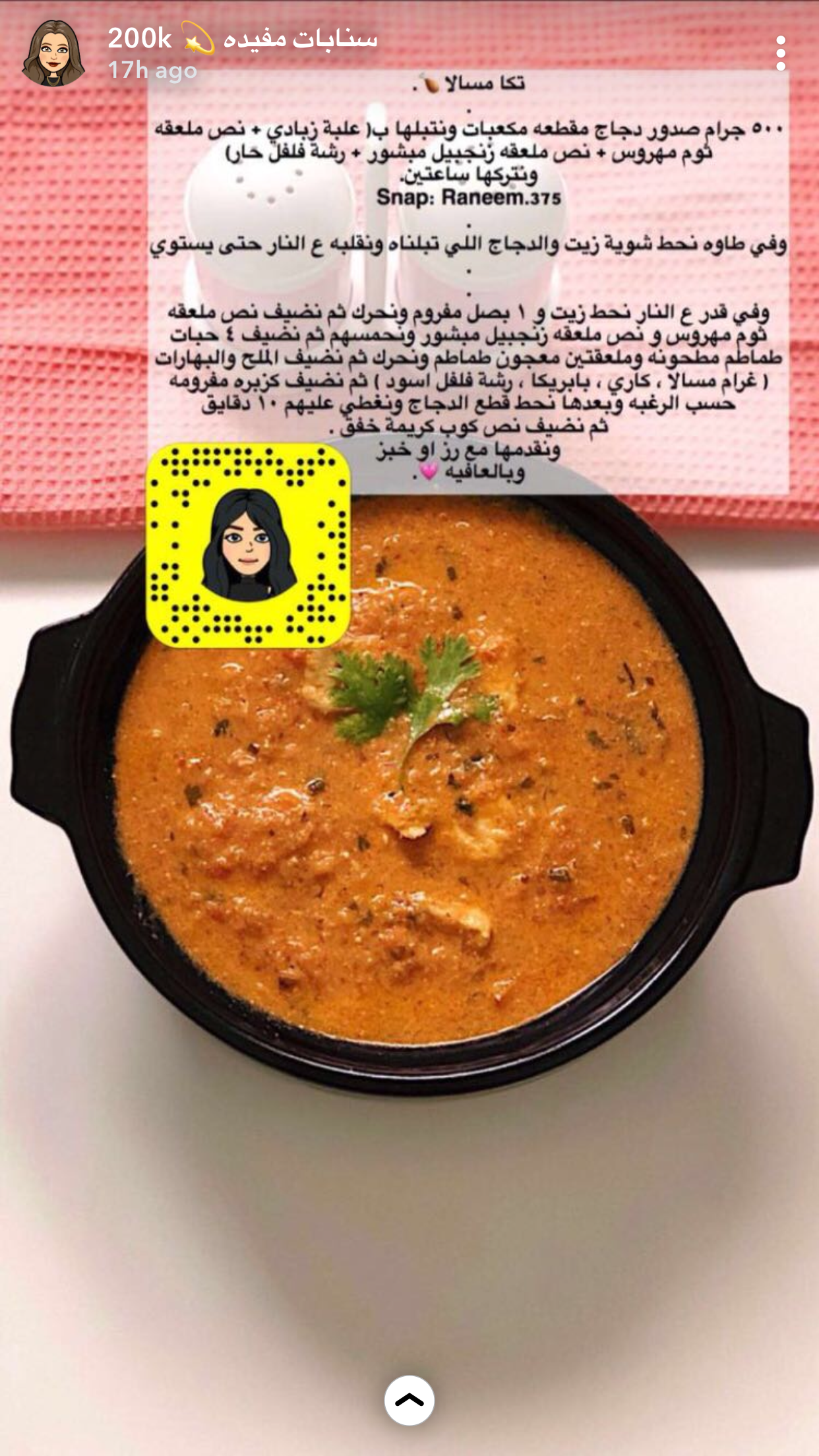 تكا مسالا Indian Cooking Recipes Cookout Food Cooking Recipes