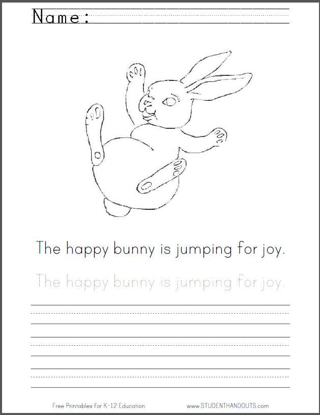 happy bouncing bunny coloring sheet with handwriting practice free to print pdf file. Black Bedroom Furniture Sets. Home Design Ideas