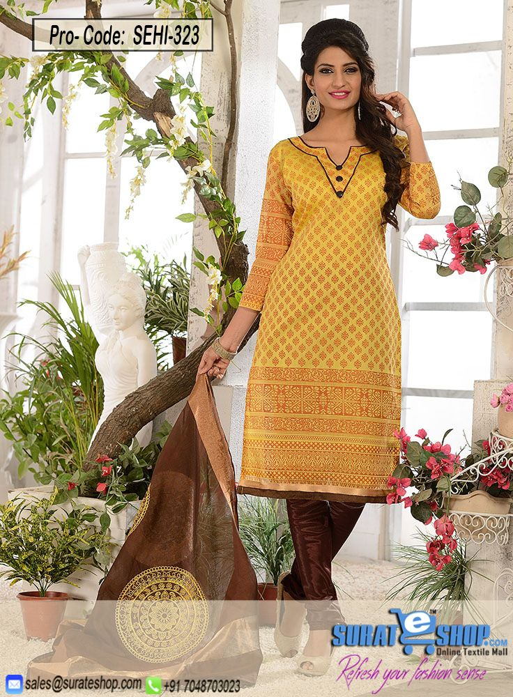 Yellow & Brown Salwar Kameez, Top:Fabric Chanderi,Botton:Fabric Santoon,Dupatta:Nazmeen and fancy work   http://surateshop.com/product-details.php?cid=2_27_44&pid=11915&mid=0