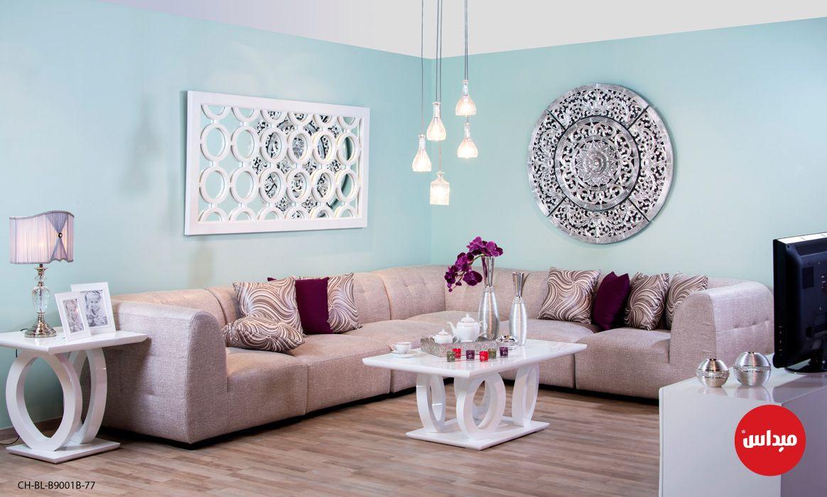 كورنر بألوان باردة ومريحة اختيار رائع للصالونات الكبيرة ايش رايكم السعر 540 د ك 8700 ر س ميداس Home Decor Furniture Interior Design