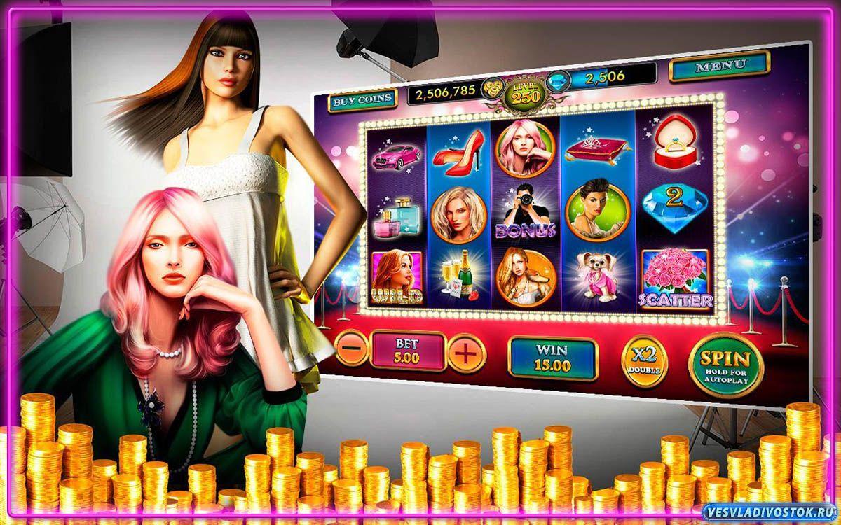 Казино онлайн с бонусами без депозитов при регистрации казино играть бесплатно без регистрации