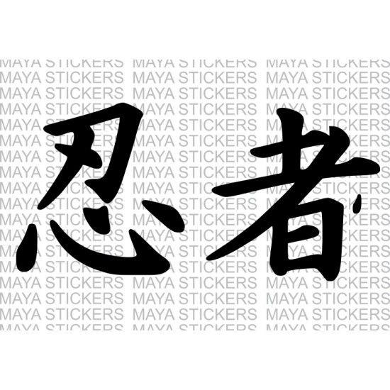 Ninja In Japanese Kanji Character For Kawasaki Ninja Laptops