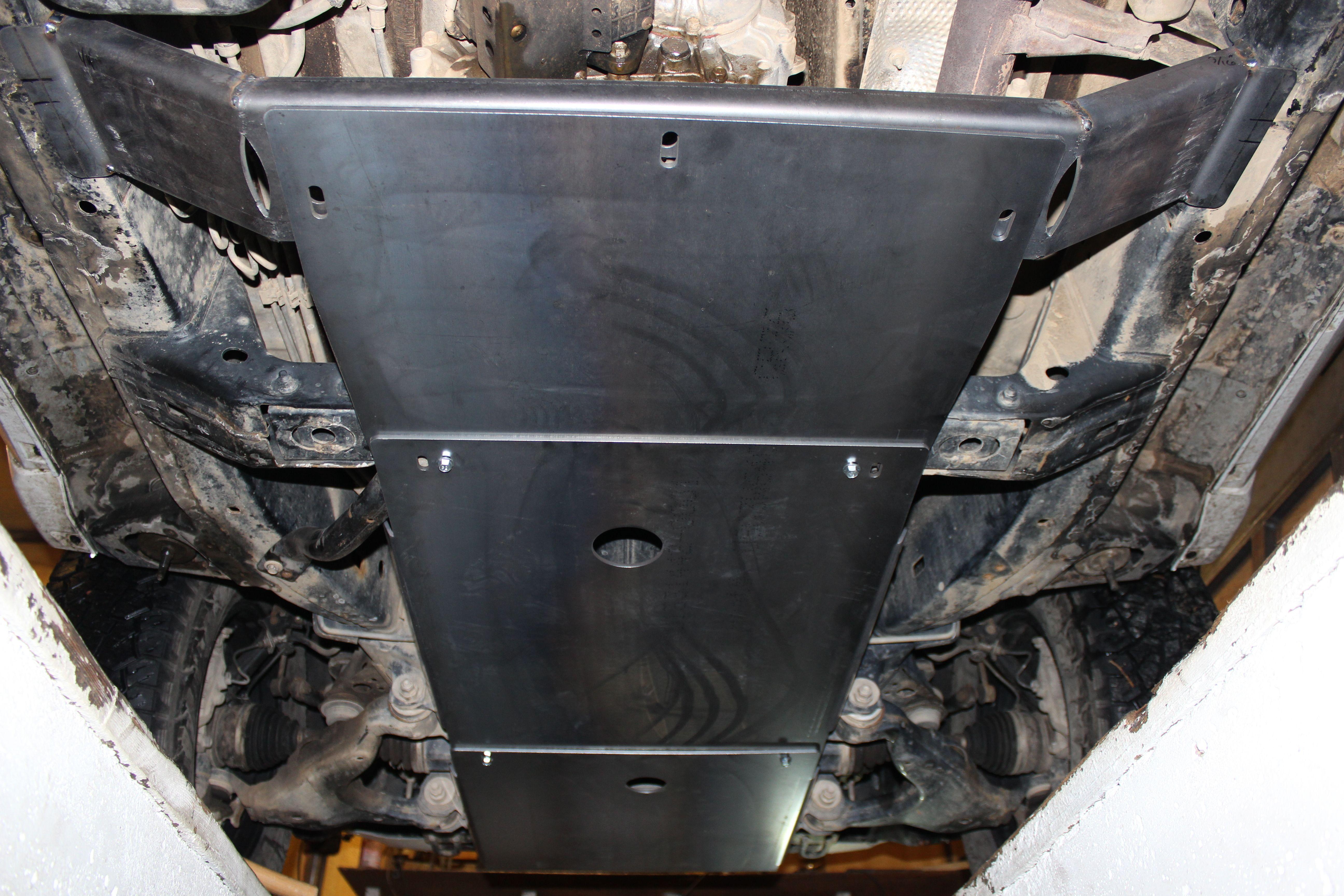 0309 Toyota 4Runner Transfer Case Skid Plate Fj