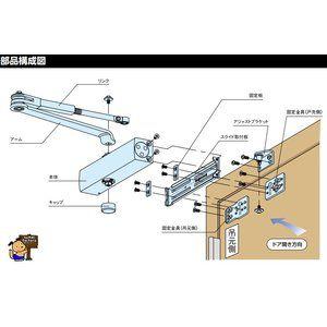 New release RYOBI Ryobi replacement door closer S-203 silver standard type S203 replacement replacement …