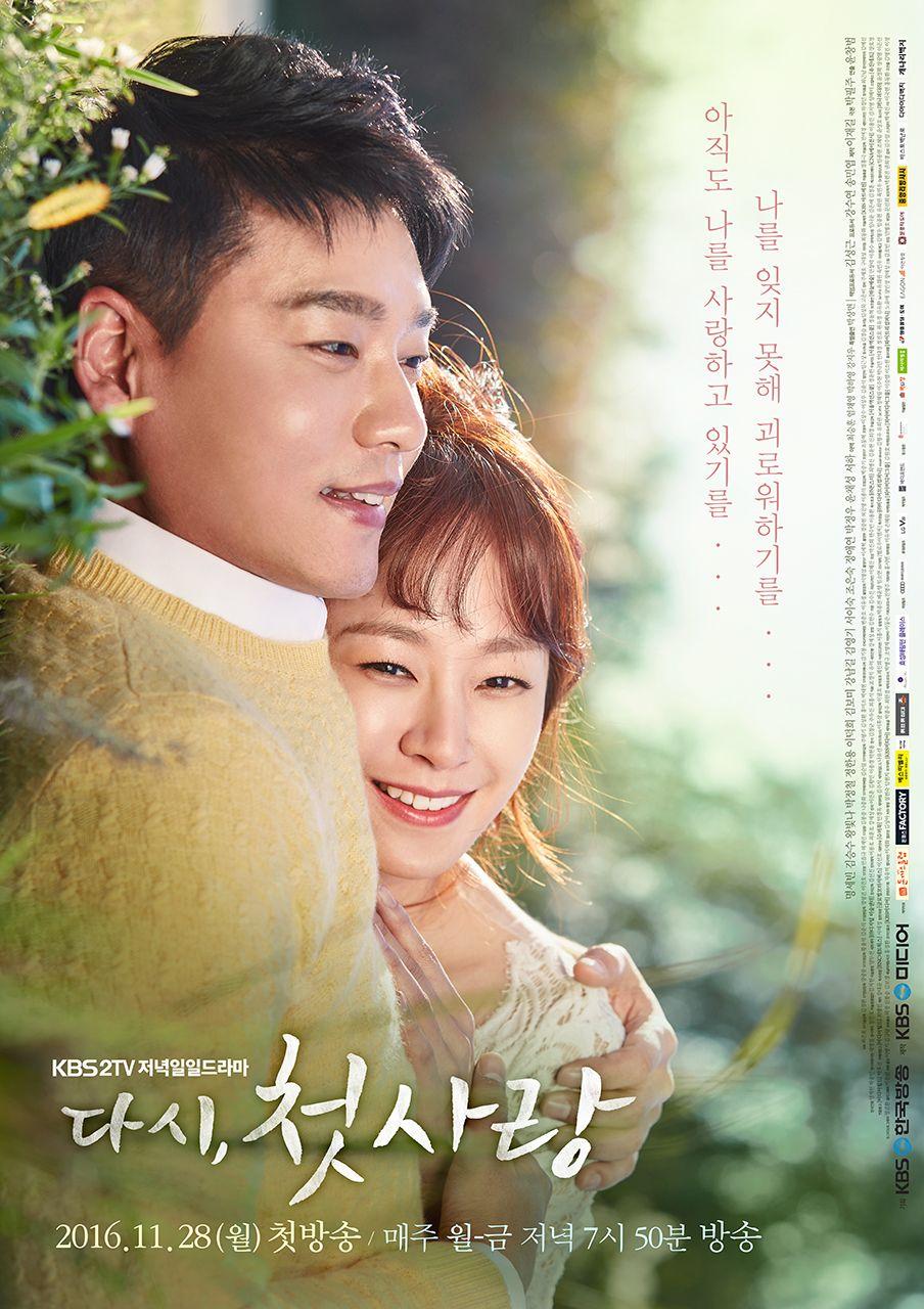 Park jung chul dating after divorce