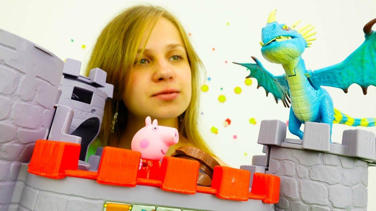 Свинка Пеппа видео серия про игрушки. ТЕАТР Пеппы: Дракон похищает принц...