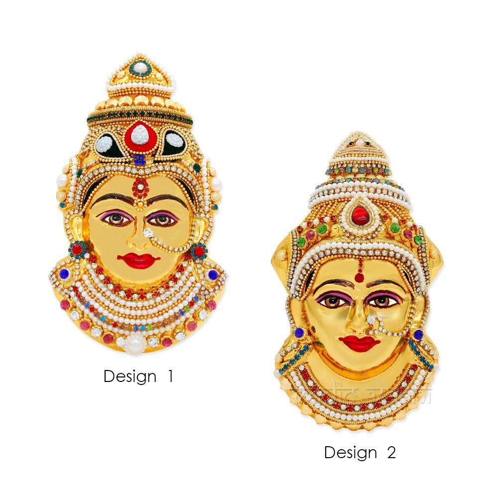 Decorative VaraMahalakshmi Devi Face - Gold Finish   Puja