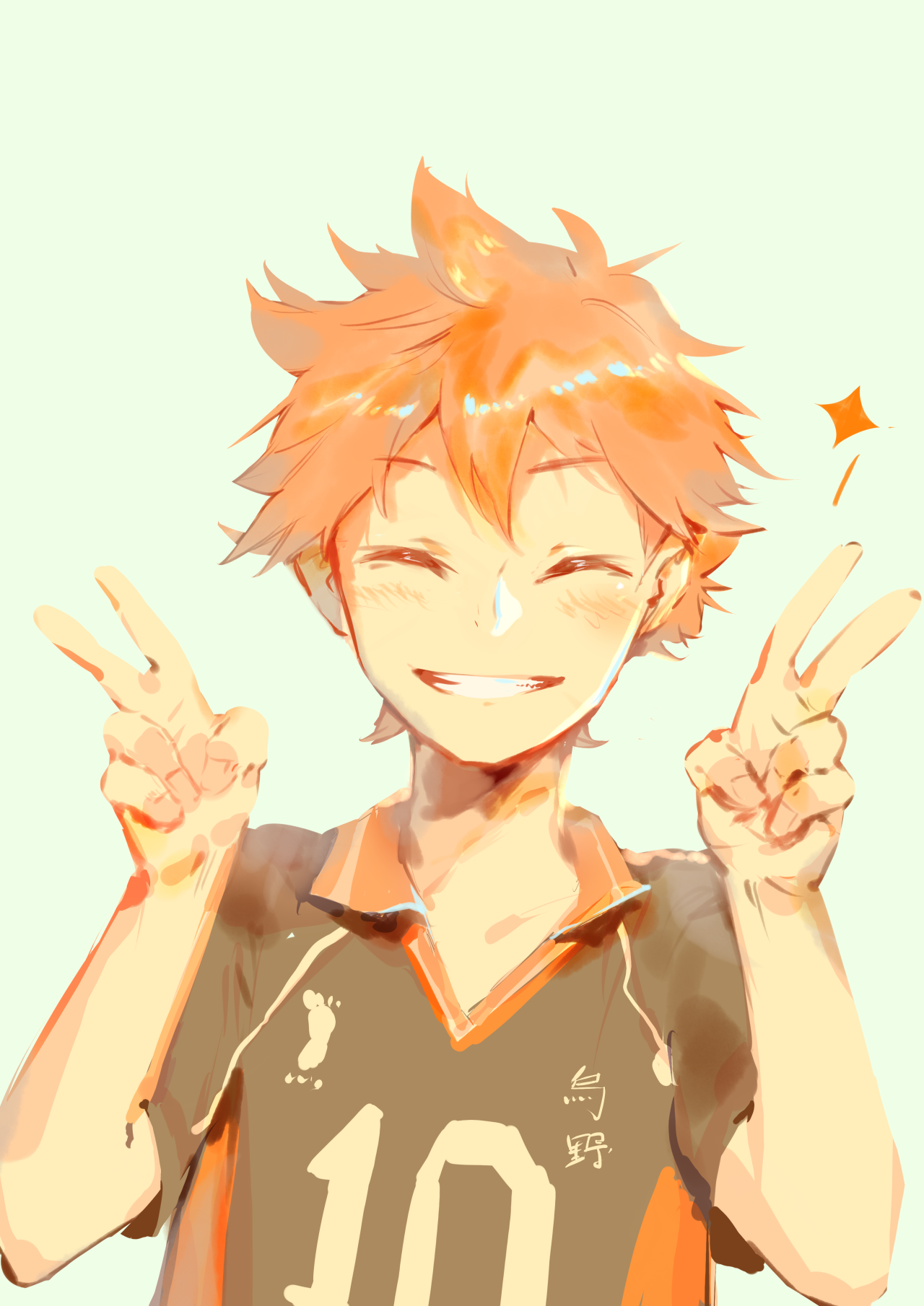 Pin by Vanesa Abarca on Haikyuu!! Pinterest Sun