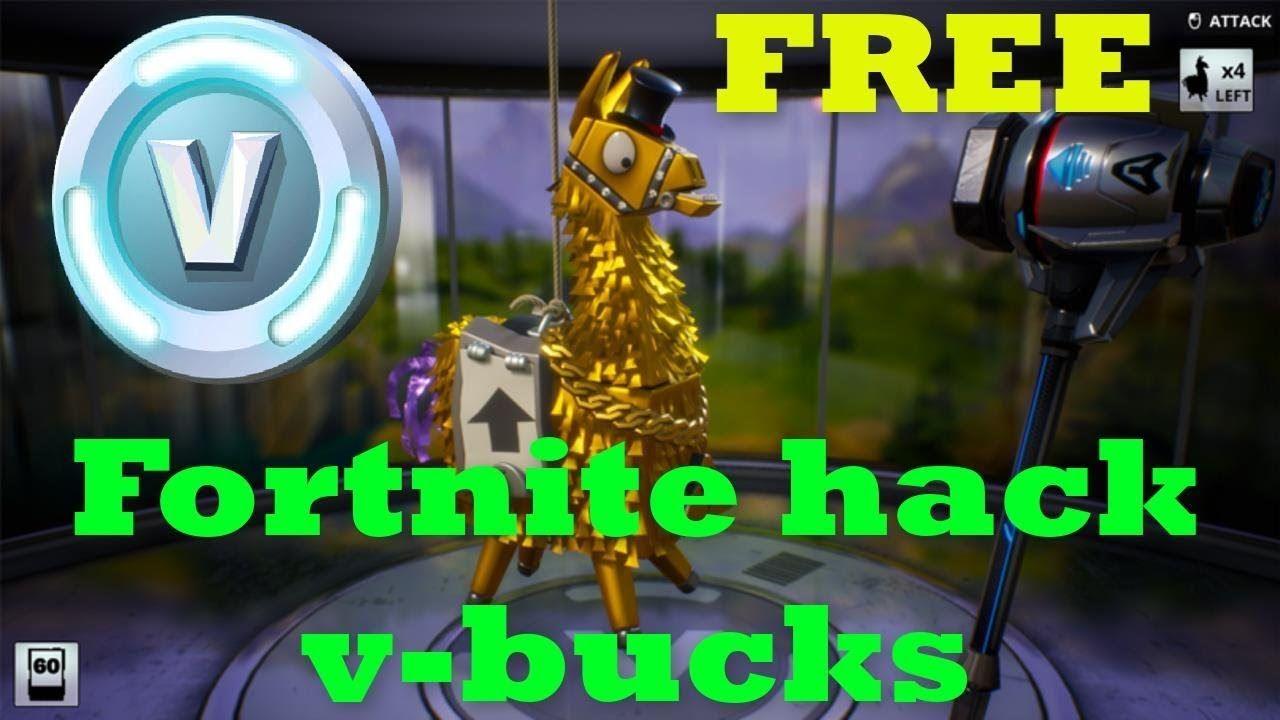 Carte Cadeau V Bucks.Fortnite Earn V Bucks How To Hack Fortnite Vbucks Fortnite Hack