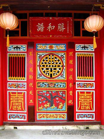 Superbe Chinese Door