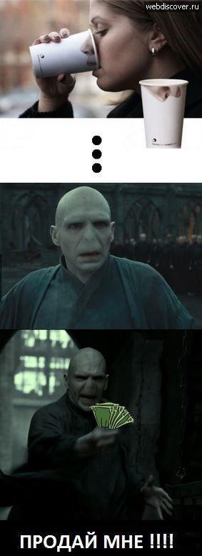 Izdevaemsya Nad Voldikom Trikki Testy Dlya Devochek Memes De Harry Potter Chistes De Harry Potter Chistes De Rubias