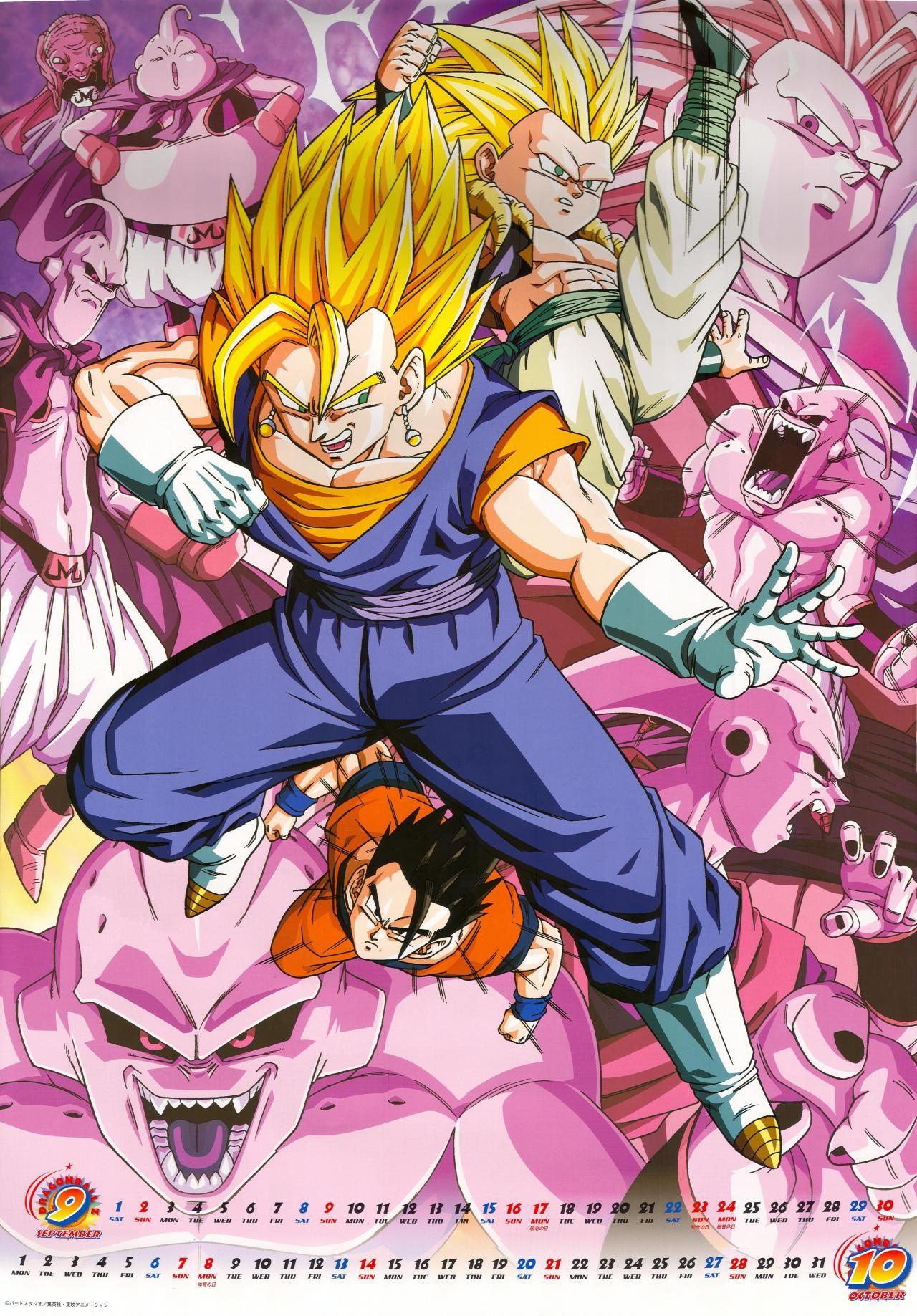 Dragon Ball Z Saga Majin Boo 162 Personajes De Dragon Ball Saga De Majin Boo Majin Boo