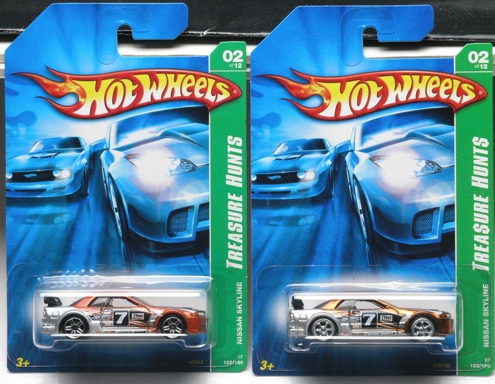 Hot Wheels 2007 NISSAN SKYLINE SUPER and Regular Treasure Hunts (out of box set) #HotWheels