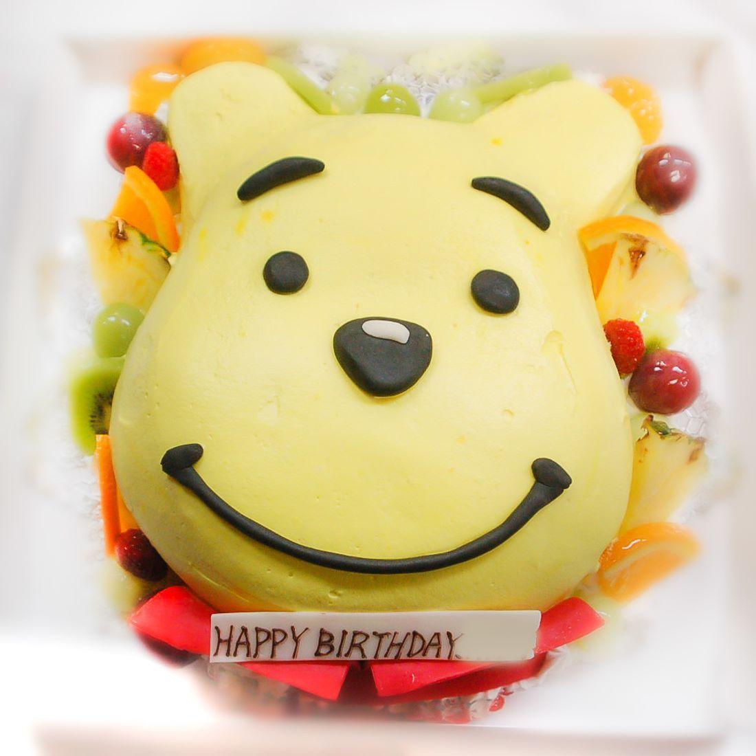 プーさん立体ケーキ プーさん 立体ケーキ キャラクターケーキ