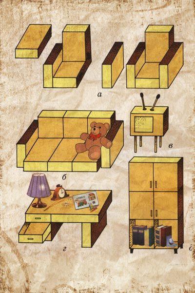 Сделать своими руками кукольную мебель из картона своими руками 154