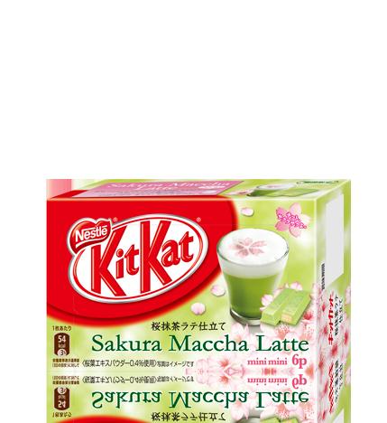 sakura + matcha latte kitkat !?
