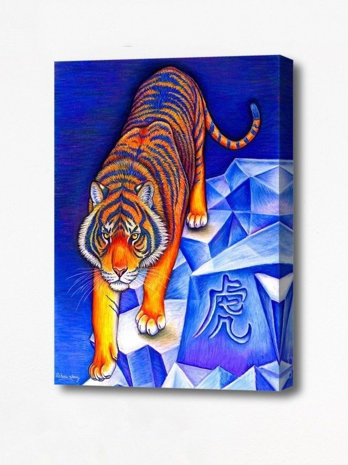 Chinese Zodiac Year of the Tiger Colorful Giclee Fine Art