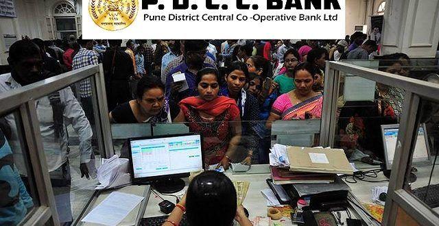 PDCC Bank Recruitment 2017 167 Peon