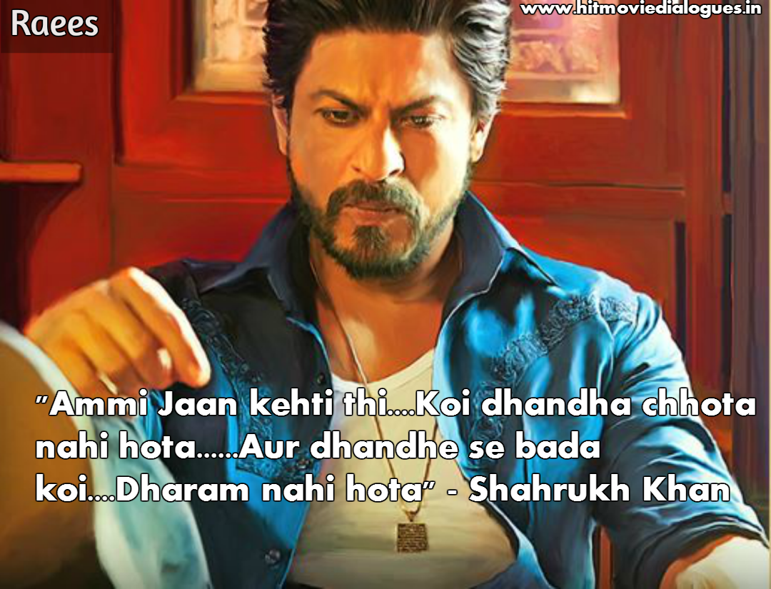 Srk All Hindi Pinterest Movie Dialogues Famous Dialogues And