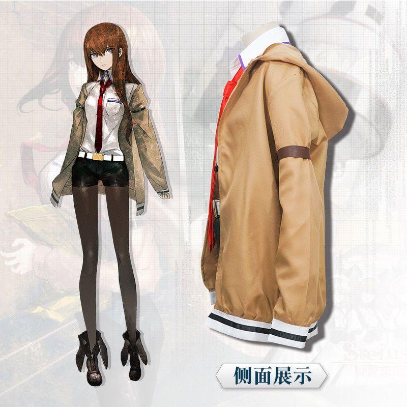 Steins Gate Kurisu Makise Outfit Uniform Set Cosplay Costume Custom Made