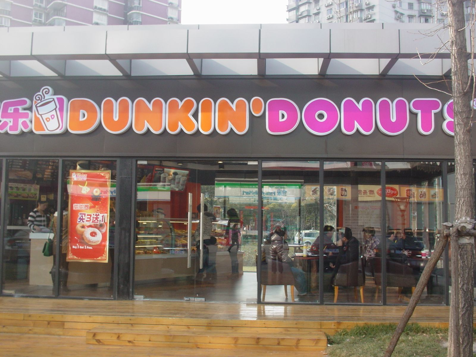 Dunkin' Donuts in Shanghai, China  | DD's Around The World