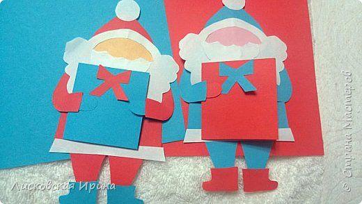 Мастер-класс Открытка Новый год Аппликация Вырезание Киригами pop-up Два Мороза Бумага фото 1