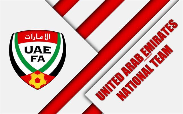 United Arab Emirates wallpaper. Football wallpaper