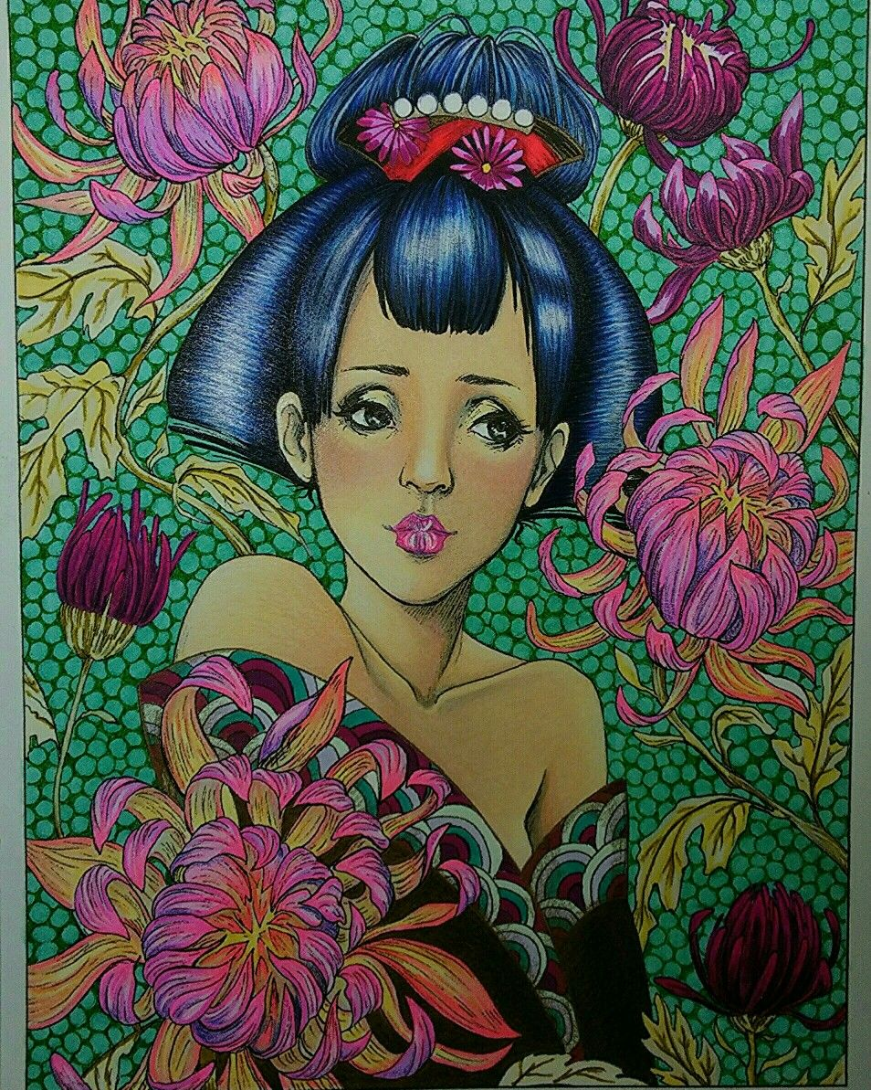 From Friends of Nature by Jowie Lim Art, colored by Jules ...
