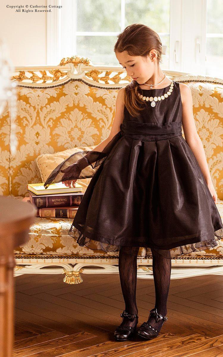 2a1b8bd36d308 発表会ドレス 黒 子供ドレス キャサリンコテージ ...