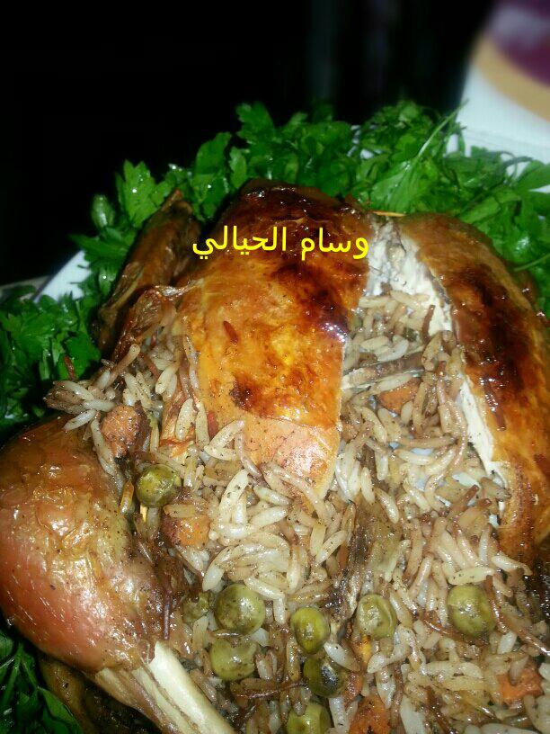 دجاج محشي زاكي Middle Eastern Recipes Recipes Main Dishes