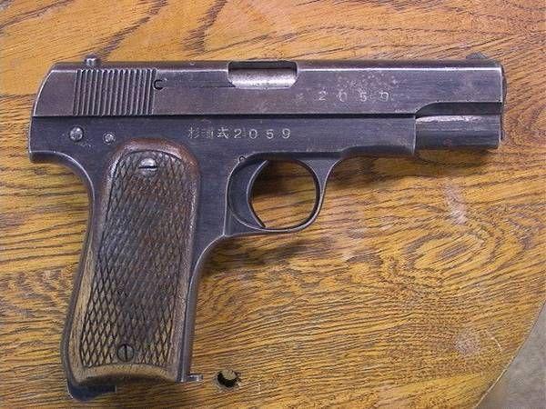 Sugiura shiki Japanese 765 pistol WWII  Copy of a colt 1903 A - copy map japan world war 2