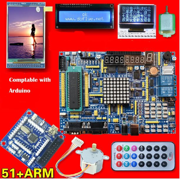 ARM 30 inch Touch Screen 51 Single Chip Microcomputer STM32 Learning